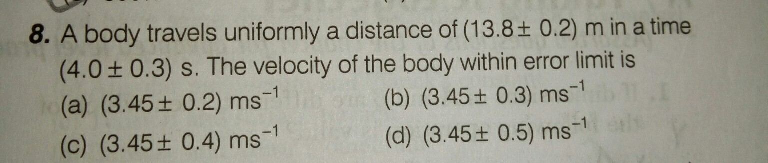 d c pandey objective physics...