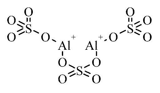 http://www.coleparmer.com/Product/Aluminum_sulfate_99_999_5g/EW-88205-71