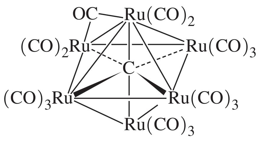 Inorganic Chemistry, Miessler et al., pg. 3